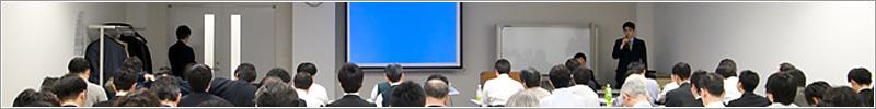 商工会議所セミナー講師.com|飲食店向けのセミナー講師をお探しなら・・